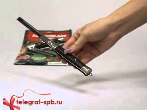 Расчёска нож-бабочка металлическая - купить расческу нож - YouTube