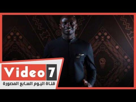 أول فيديو لـ ساديو ماني لحظة وصوله حفل أفضل لاعب في أفريقيا  - 21:00-2020 / 1 / 7