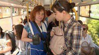 Почему оплата проезда в городском транспорте списывается бесконтрольно
