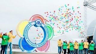 Всемирный фестиваль студентов 2017  - смотровая площадка на Воробьёвых горах