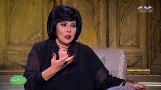 صاحبة السعادة | طارق علام يكشف : سهير الاتربي