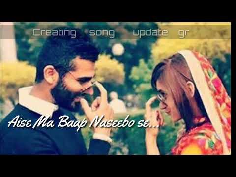 Aise Gulsan to baharo mein khila karte hai||BeBestlove song||WhatsApp status