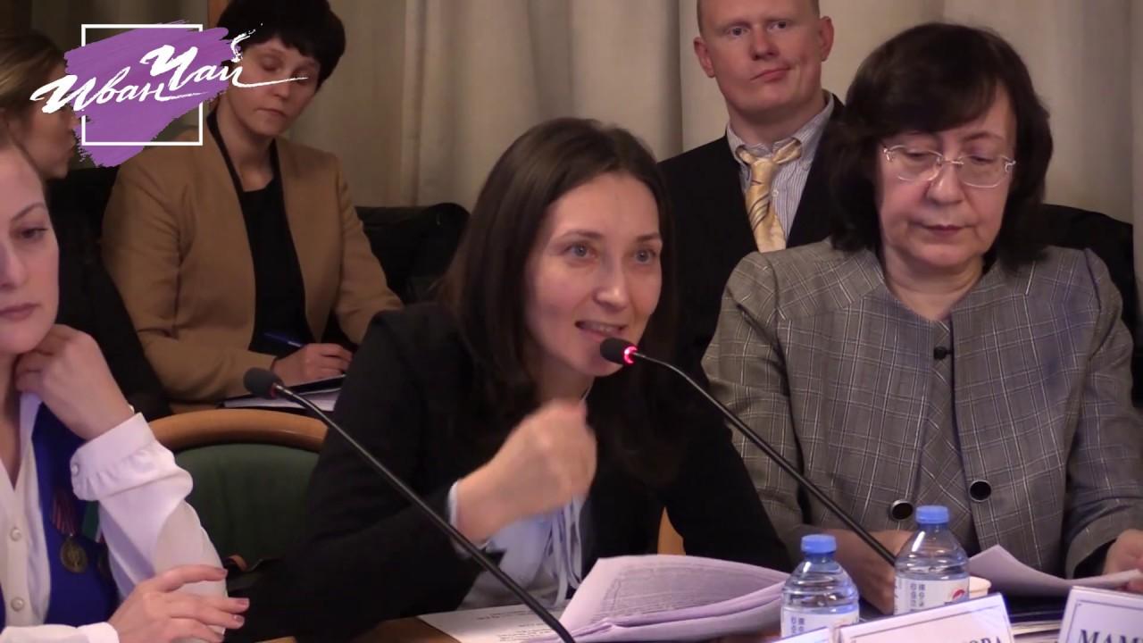 Адвокат разоблачила антисемейную сущность проекта закона «О домашнем насилии»