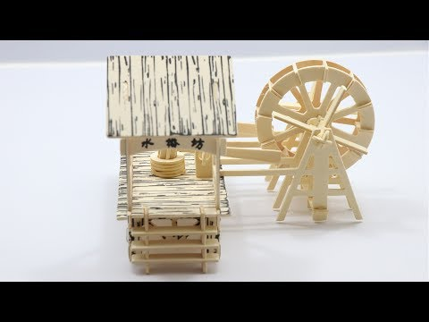 How to make a wooden water mill