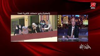 د.طارق شوقي وزير التربية والتعليم: بشكر أجهزة الدولة والمحافظات والداخلية على مجهودهم في الامتحانات