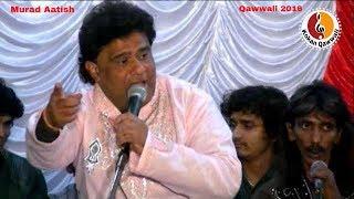Meri Duniya Mein Andhera Na Aaya Hota | Murad Aatish Qawwali