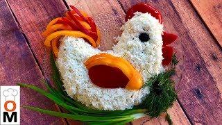 "Салат ""Петушок""  Вкусно и По-Праздничному | Rooster Salad"