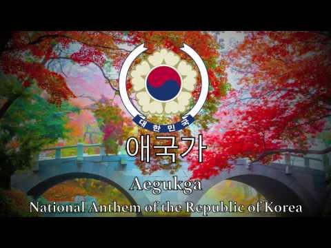 National Anthem: South Korea - 애국가 [ NEW VERSION ]