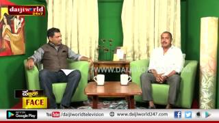 Public Face with Kusaldarase, Naveen D. Padil│Episode 3│Daijiworld Television
