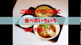 創業際2015 らーめんファミリー津山店 【Ramen】