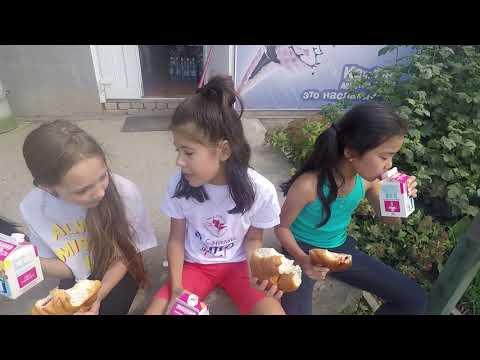 Пародия на Сердцеедка - Сердцеед - Дети Поют