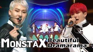 MONSTA X Beautiful DRAMARAMA 몬스타엑스 아름다워 드라마라마 2017 MBC Music Festival