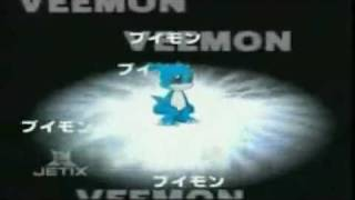All of Veemon's Digi Evolutions ENGLISH
