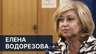 Елена Водорезова Тренер олимпийских чемпионов Мировые леди