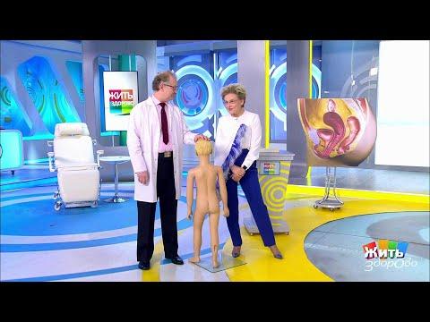 Глисты у детей: симптомы и лечение. Жить здорово! 17.10.2018