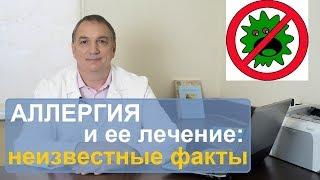 видео Приступы хронического бронхита: суть и лечение