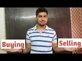 Difference between Buying and Selling of Coins and Currency Notes   Watch Now