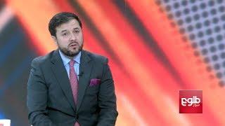 FARAKHABAR: Beijing Seeks to Mend Afghanistan-Pakistan Ties