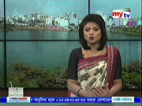 TV BD News Live Bangla Noon 2 February 2017 Bangladesh Live TV News Today