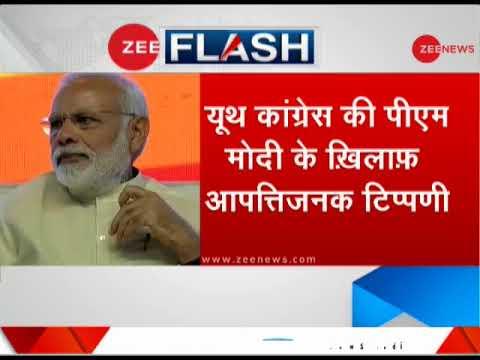 Youth Congress' online magazine 'Yuva Desh' makes derogatory remark against PM Modi