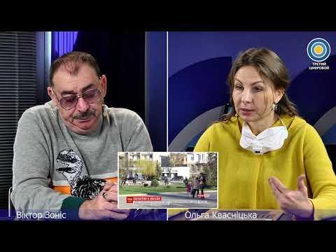 Третий Цифровой: Все на третьем от 27/03/20