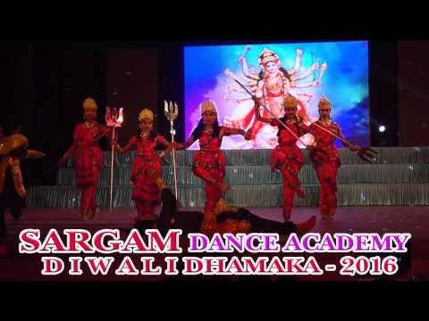 Aiyegiri Nandini Indian Semiclassical Dance By ( SARGAM DANCE ACADEMY)