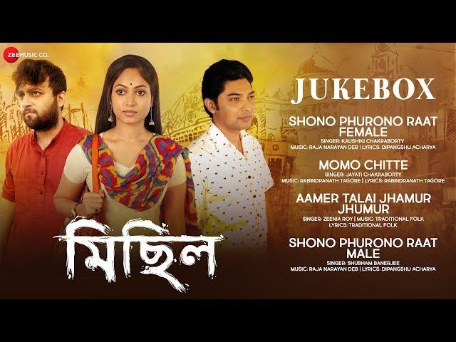 Michhil - Full Movie Audio Jukebox | Basabdatta Chattopadhyay
