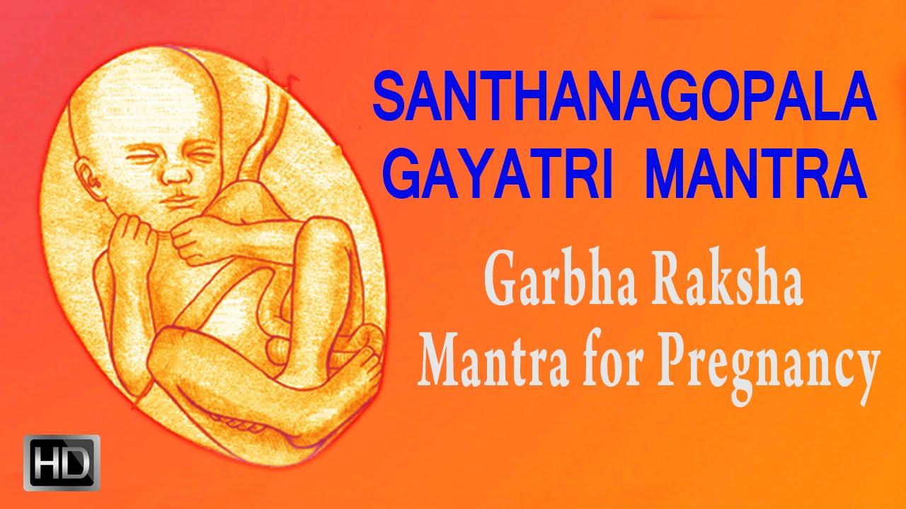 Santhana Gopala Mantra - 108 Times - Mantra for Pregnancy - Garbharaksha  Sloka