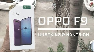 OPPO F9 - Unboxing and Features Overview (Hindi)