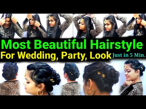 Quick and Easy most Beautiful Hairstyle for #Wedding,Party Look just in 5 min. pooja entertainment |