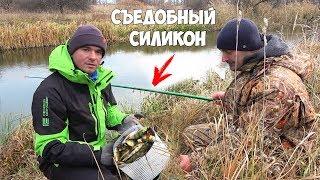 ВЕДРО ОКУНЯ на съедобный силикон РЫБАЛКА на ЖИВЦА и УЛЬТРАЛАЙТ река Северский Донец