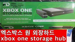 엑스박스 원 외장하드 xbox one storage h…