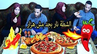 تحدي البيتزا !! 2 حجم كبير والعقاب خطيررررر