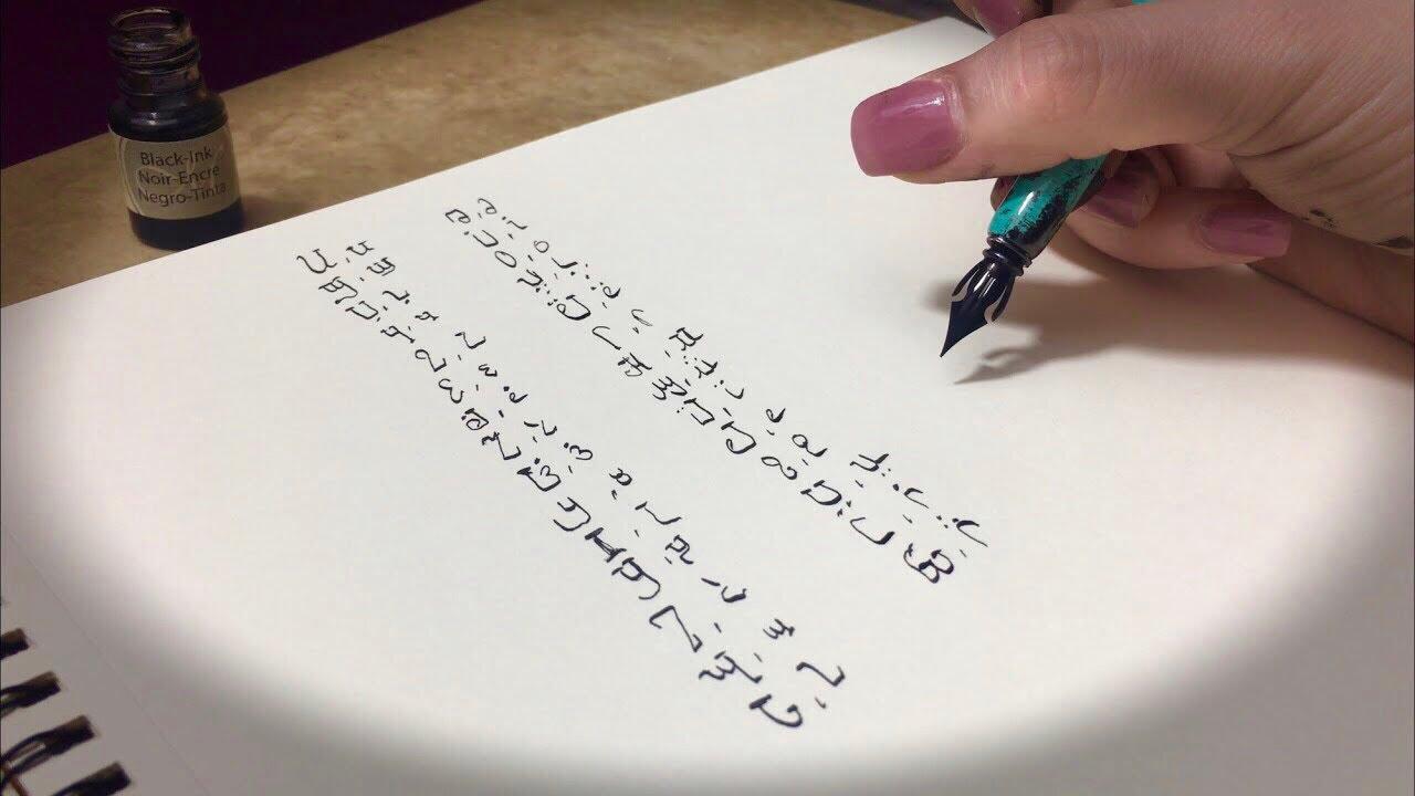 cursive writing asmr video