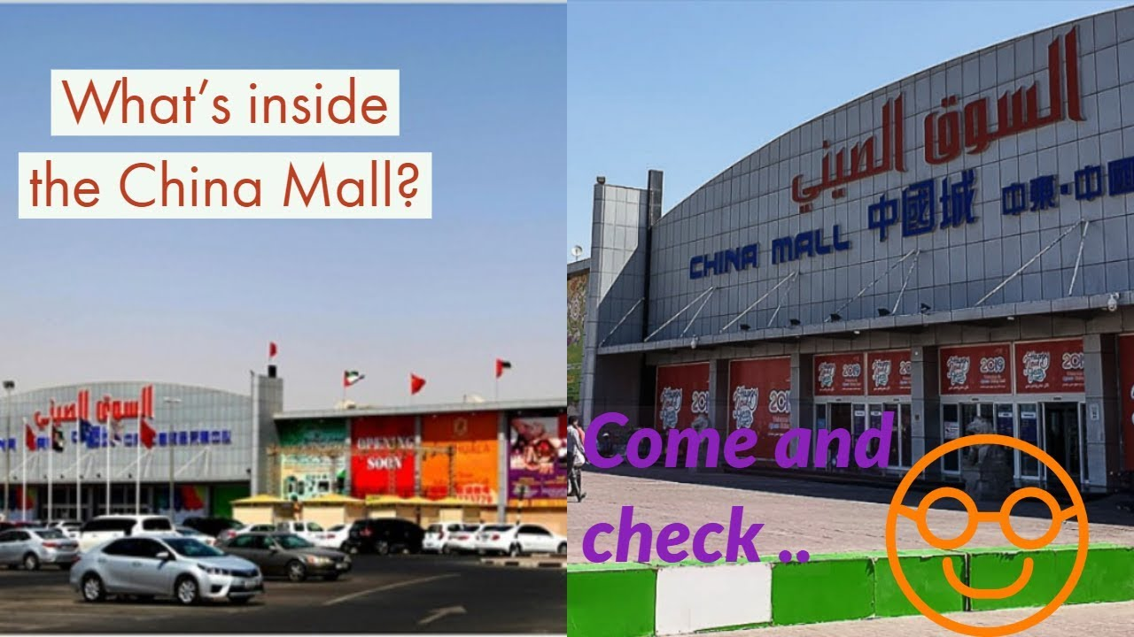 Window Shopping in China Mall-Ajman || Cheapest Shopping Mall in UAE? ||  Filipino Indian Couple