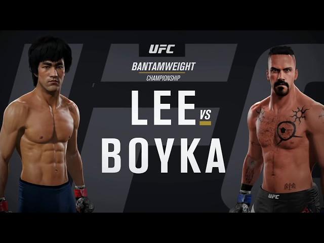 Супер бой: Брюс Ли против Юрия Бойко