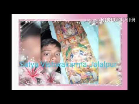 Mera Budha Balam Bas Kare Chedkhani Jalalpur Satya Vishwakarma