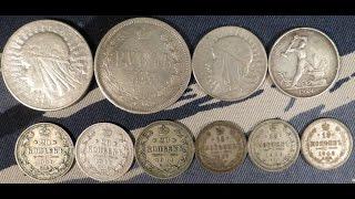 Нумизматика. Чистка серебряных монет нашатырем - мой опыт(, 2015-03-07T12:45:17.000Z)