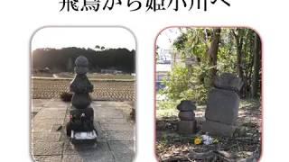 「綾姫~姫小川の由来~」というホームページの更新用に作成しました パ...