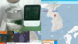 [지진관측 진도0] 아오모리 현 동쪽 해역서 규모3.6…