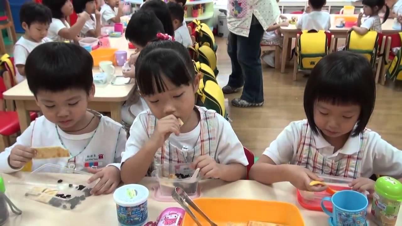 Download Lingliang Kindergarten K2C Tea Time