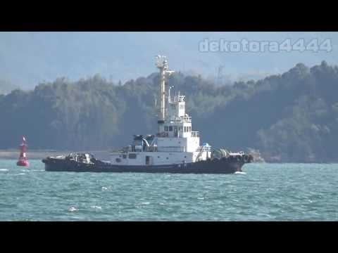 日本海事興業 新興丸 NIPPON MARINE SERVICE & ENGINEERING SHINKO MARU