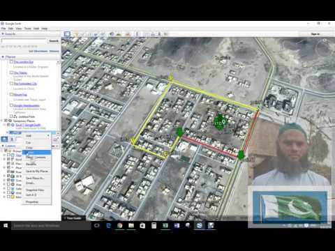 Excel To  Google Earth