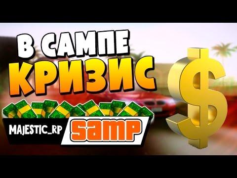 Игры ГТА Сан Андреас бесплатно, играть в GTA San Andreas