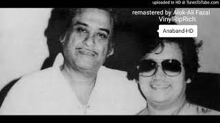 Yeh Naina Yeh Kajal(VinylRipRich)-Kishore-Anaband-HD(320kbps-MP3)