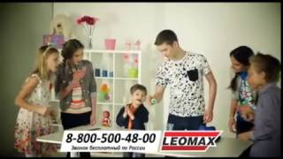 Пушистик «Байла». leomax.ru