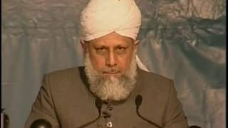 Urdu Friday Sermon 14 Apr 2006 at Australia, Fundamentals of Faith - Islam Ahmadiyya