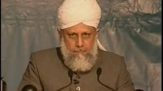 Urdu Friday Sermon 14 Apr 2006 at Australia, Fundamentals of Faith - Islam Ahmadiyya