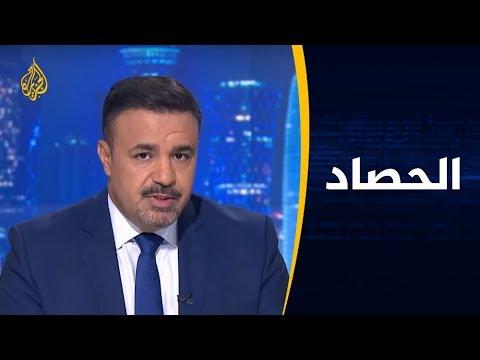 الحصاد - بطائرات مفخخة ومسيرة.. الحوثي يضرب العمق السعودي  - نشر قبل 12 ساعة