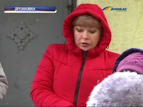В Дружковке очереди за паспортами
